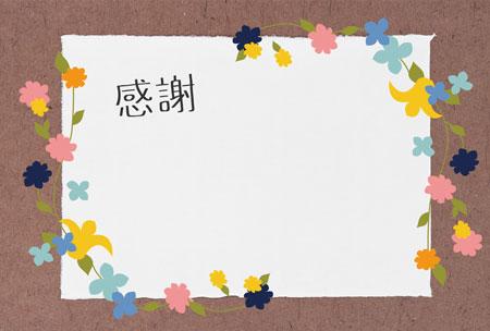 カード 敬老の日 カード : ... 小花が可愛い敬老の日のカード