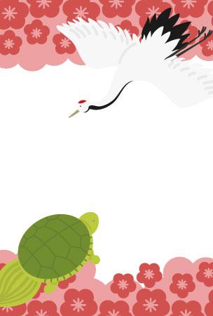 鶴亀を描いた縁起の良い敬老の日カードさきちん絵葉書