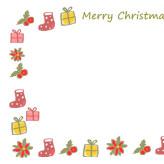 クリスマスカードの無料テンプレートさきちん絵葉書