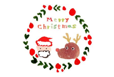 ゆるかわイラストのクリスマスカードさきちん絵葉書